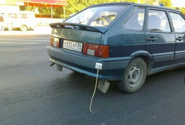 coche mano: