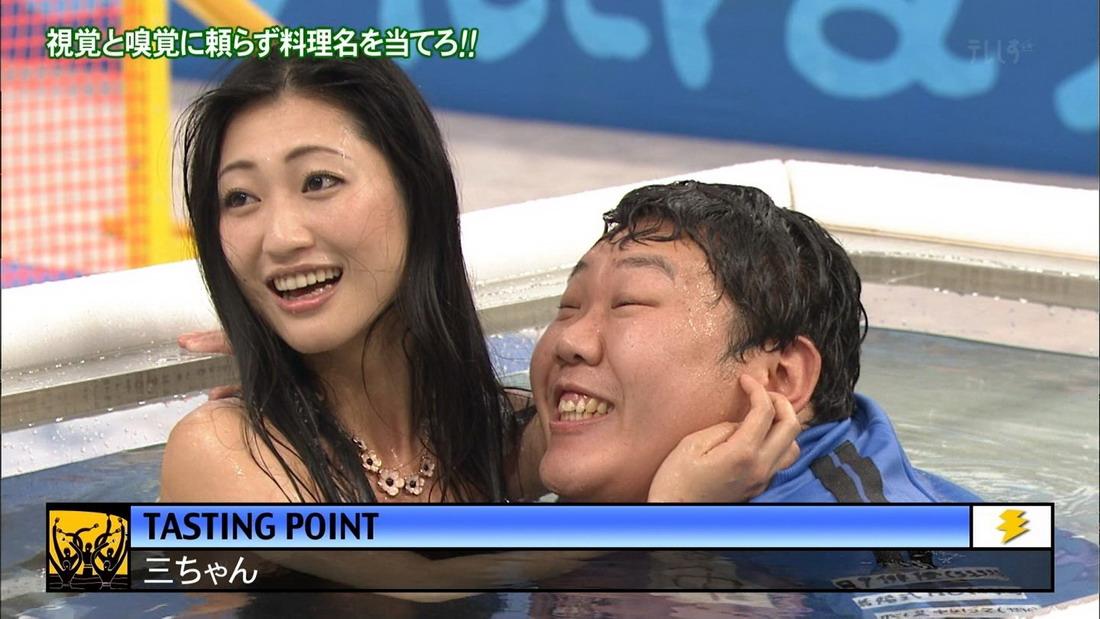 el chino mas feliz del mundo