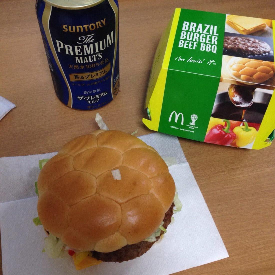 hamburguesa del Mundial de Brasil