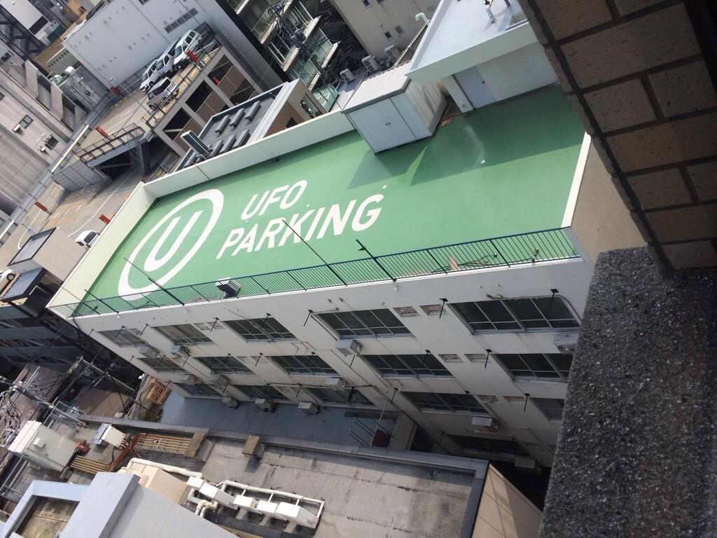 parking para ovnis