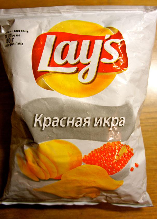 bolsas de patatas 16