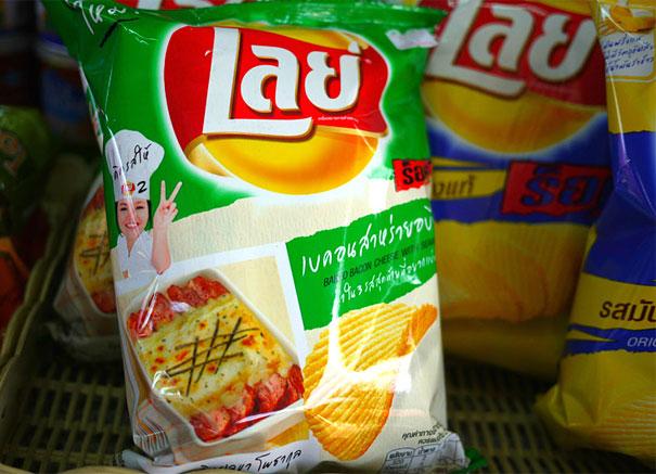 bolsas de patatas 17