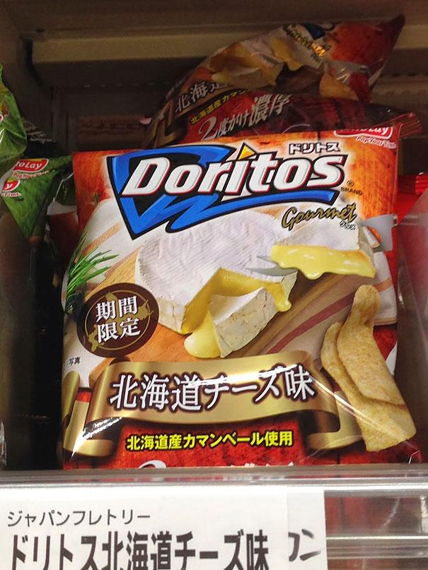 bolsas de patatas 7