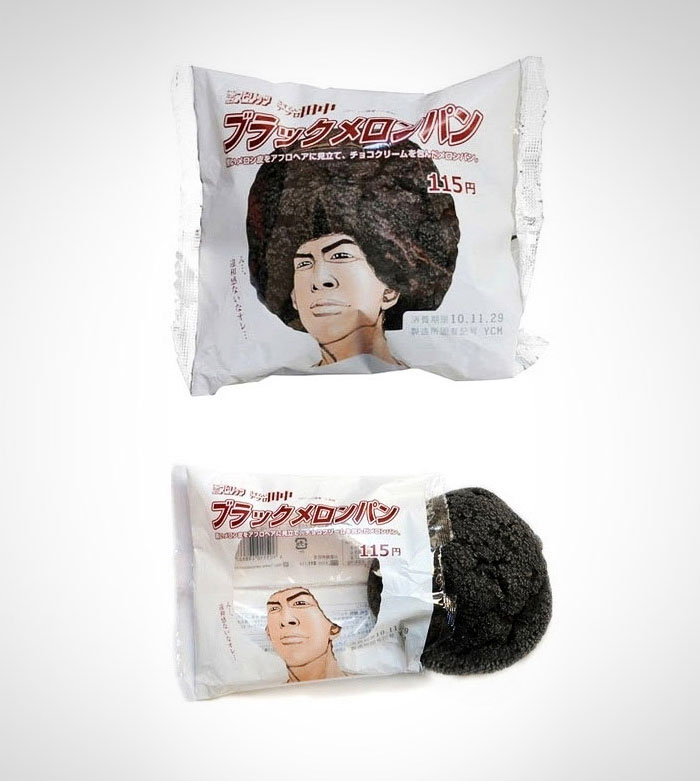 packaging 25