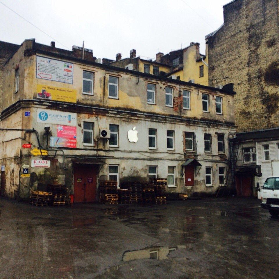 oficinas de apple del futuro