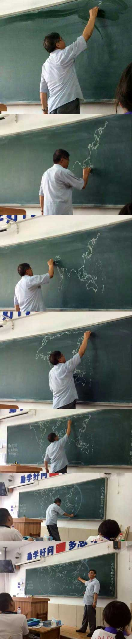 el mejor profesor de geografia
