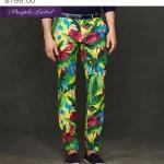 Los pantalones más horteras del mundo