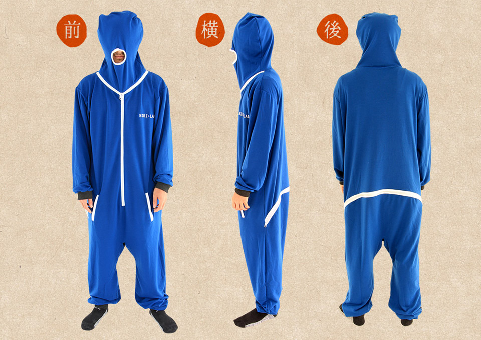 pijama japones 1