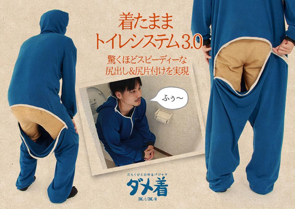 El pijama más friki de la historia ba019ba7ec5
