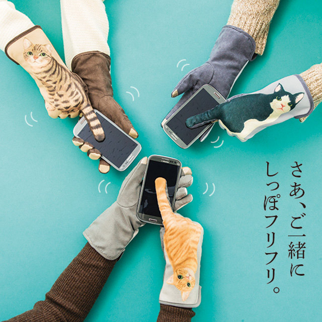 guantes gatunos 1