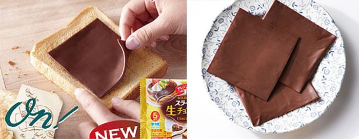 chocolate en lonchas 1
