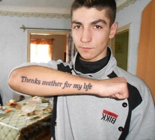 tatuajes faltas ortografia 3