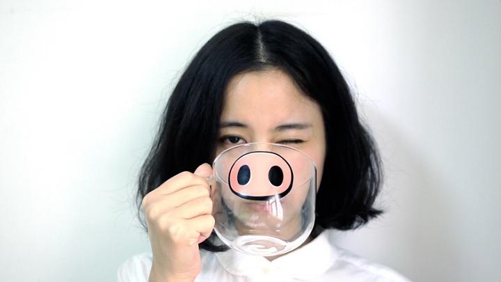taza cerdo