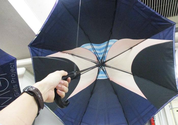 paraguas para salidos 1