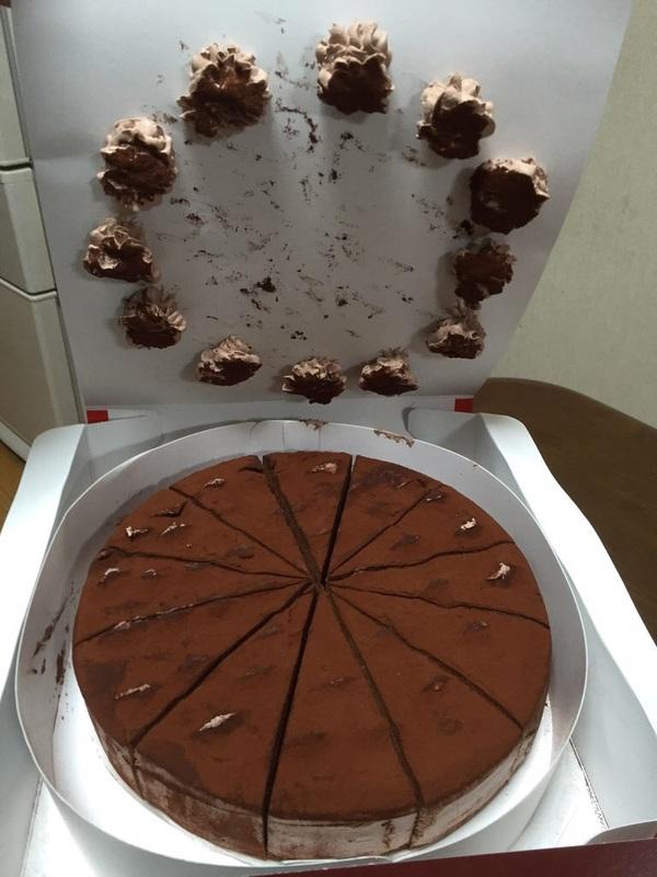 pastel fallido