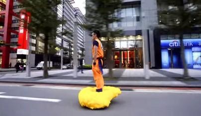 Goku Taipei