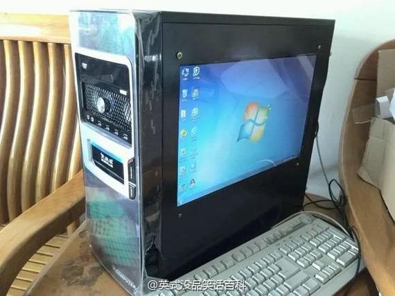 PC y monitor