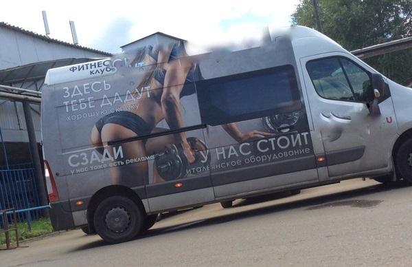 furgoneta-que-provoca-accidentes