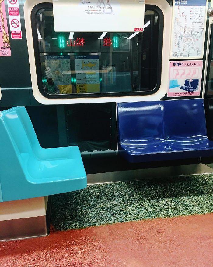 metro-taiwan