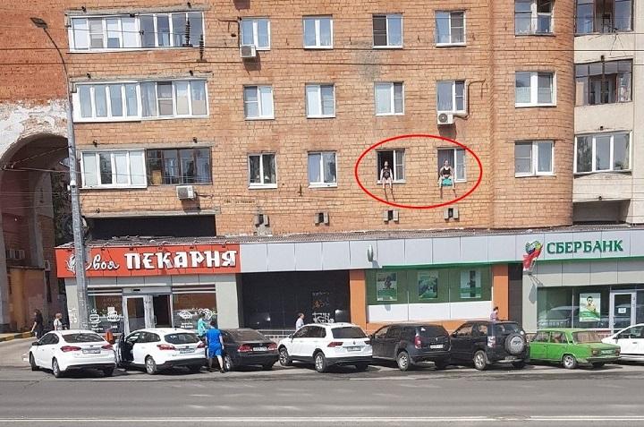 rusos-tomando-el-sol