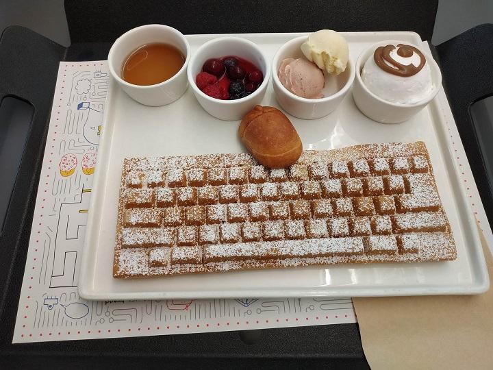 desayuno-de-un-informatico