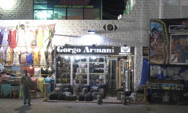gorgo-armani