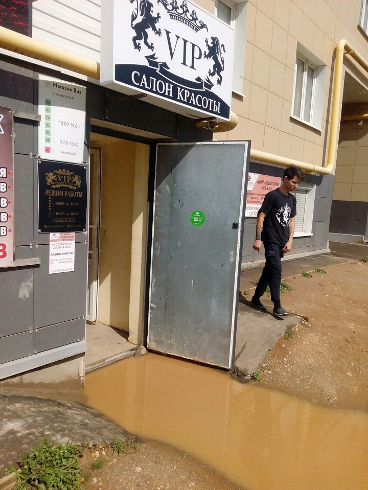 puerta-de-dificil-acceso