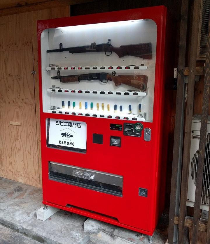 maquina-expendedora-armas