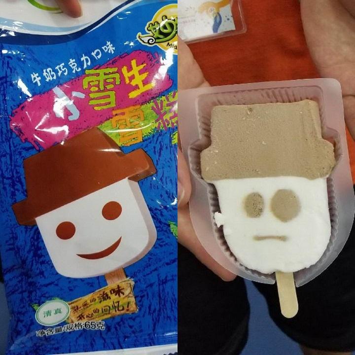 otro-helado-que-defrauda