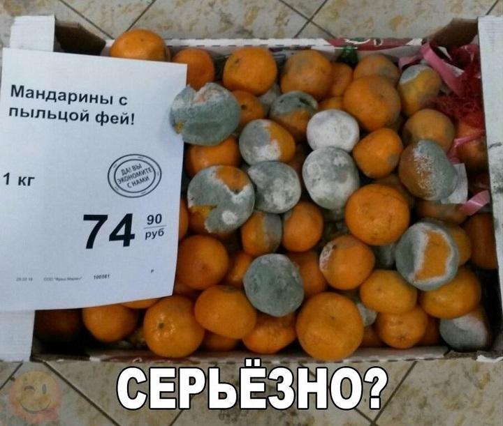 vendiendo-mandarinas-podridas